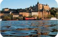 Weekend в Стокгольме