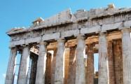 Античная Греция (с проживанием в Athos Palace)