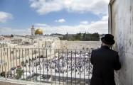 Израиль – Жемчужина Средиземноморья