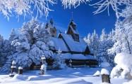 Карпаты из Харькова. Огни Рождественского Закарпатья